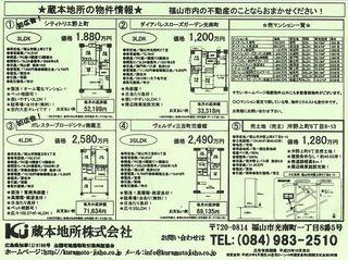 0912広告.JPG