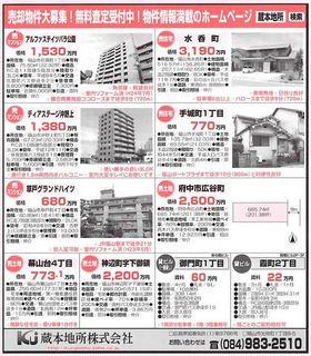 7月21日カサブランカ.JPG