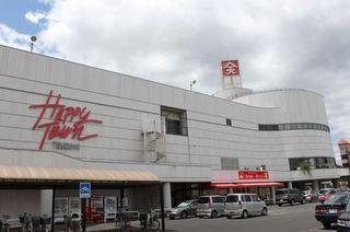 天満屋ハピータウン緑町外観 (1).JPG