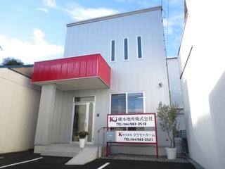 新事務所外観1.jpg