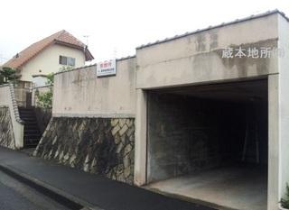 makuyamatochik.jpg