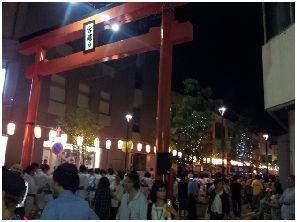 niagari2.JPG